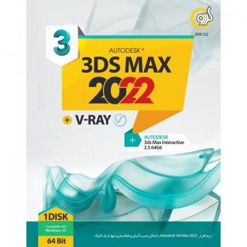 Autodesk 3DS MAX 2022 +...