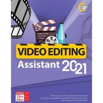 Video Editing Assistant...