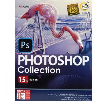 Photoshop Collection 1DVD9...