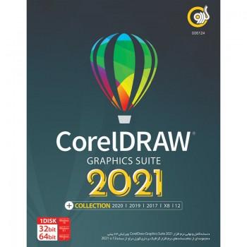 CorelDRAW Graphics Suite...
