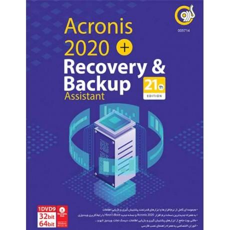 نرم افزار کاربردی Backup Assiatant Acronis 20th Edition گردو