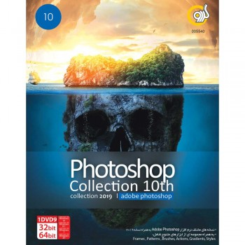 Photoshop Collection 2019...