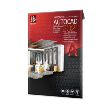نرم افزار AUTOCAD 2021 نشر...