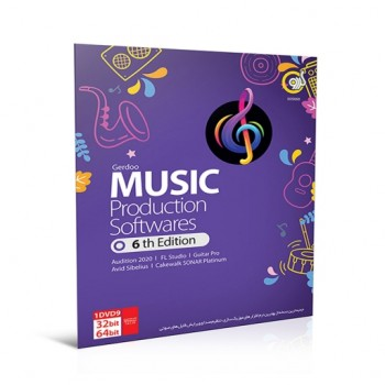 نرم افزار Music Production...