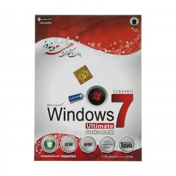 ویندوز Windows 7 Ultimate...